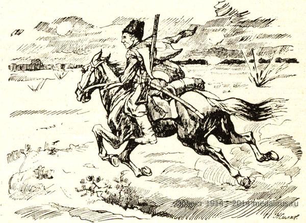Н.С.Ирманов, Николай Ирманов — полный Георгиевский кавалер