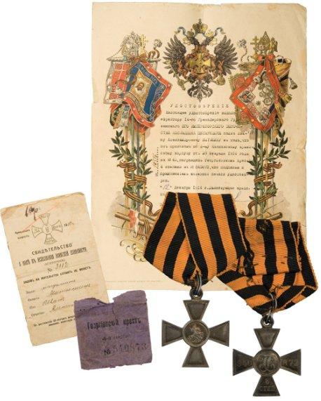 Георгиевский крест, Николай Ирманов — полный Георгиевский кавалер