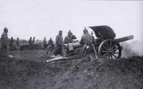 Немецкая батарея, 1915 год