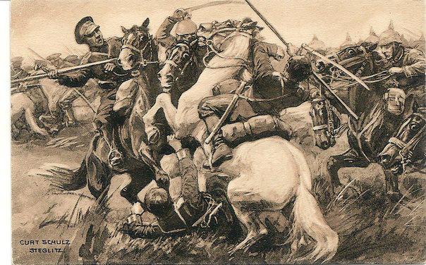 Бой казаков с германскими уланами