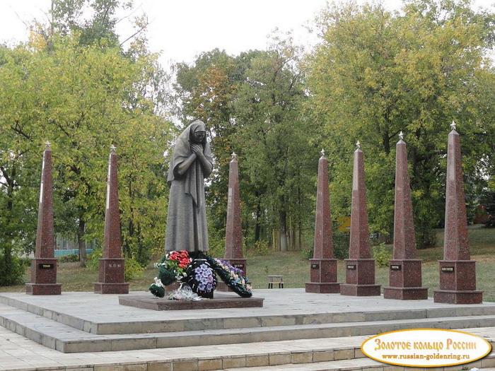Памятник матери в задонске доклад 7472