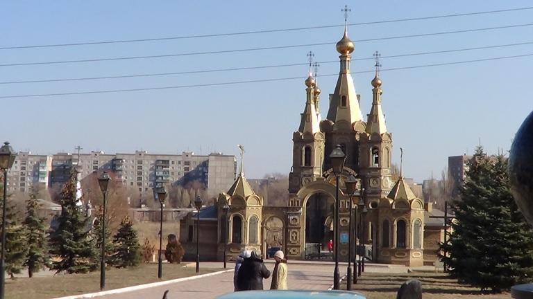 Церковь св.вмч. Георгия г. Алчевска