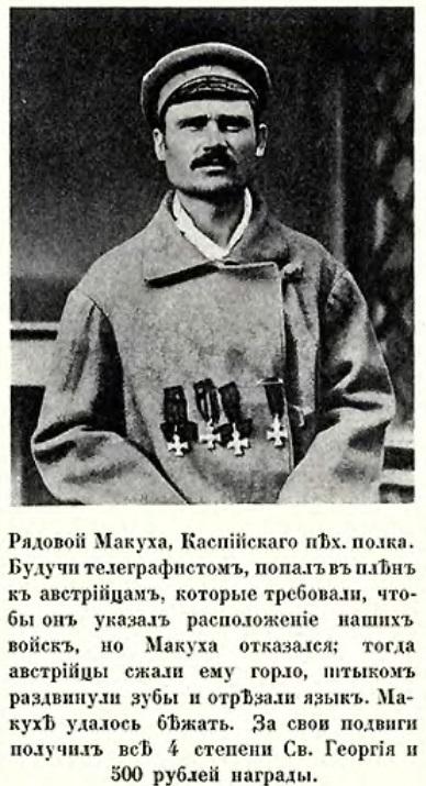 Алексей Макуха