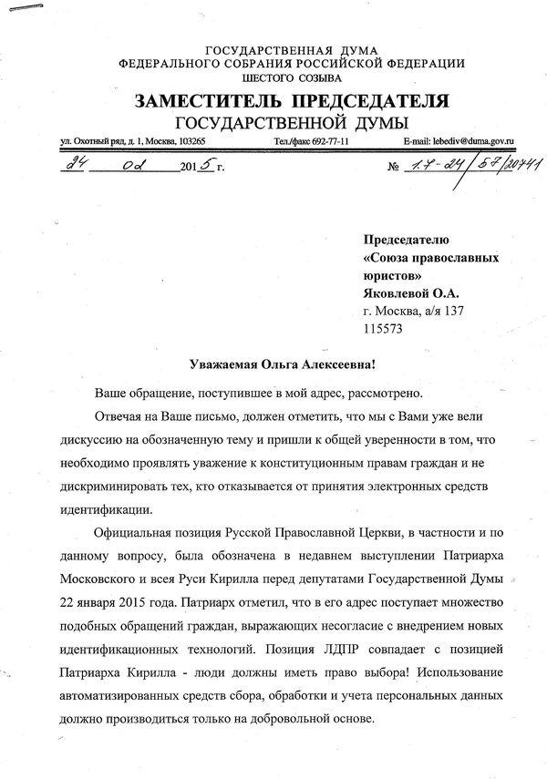 Временная Регистрация Социальная Карта Москвича
