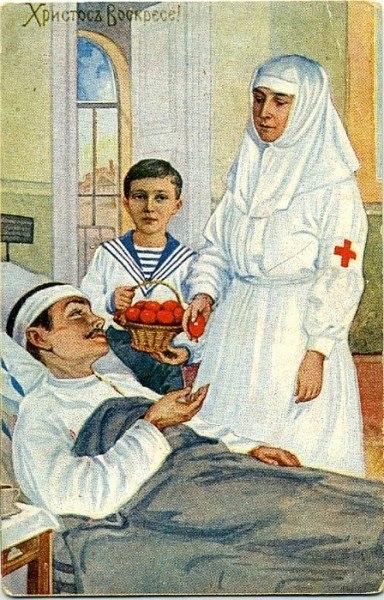 Пасха, Первая мировая война