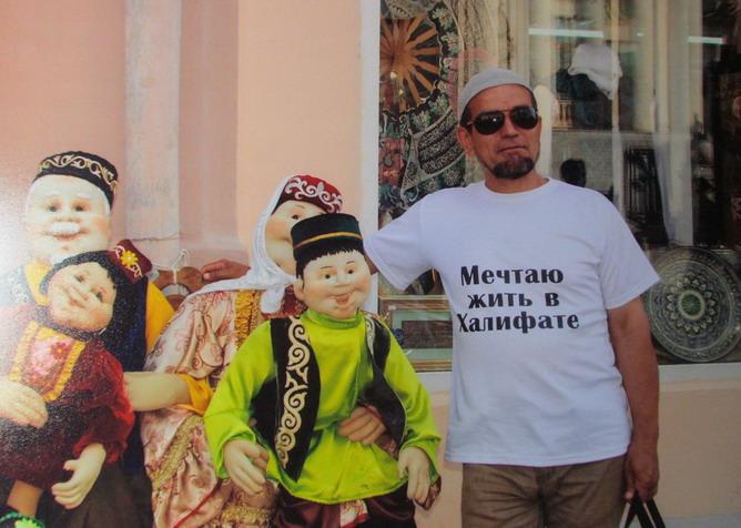 41098 Кряшены России - самобытный тюркоязычный народ Народознание и этнография Татарстан