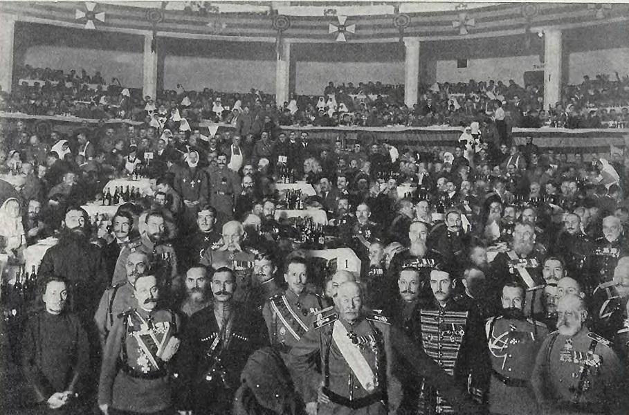 Праздник Георгиевских кавалеров в Народном доме. Петроград, 1915 г.