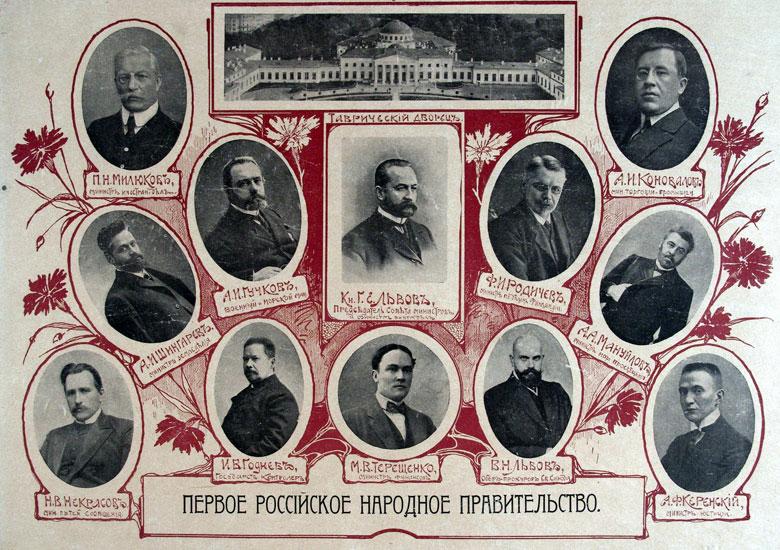 Могильщики Русского царства 42786
