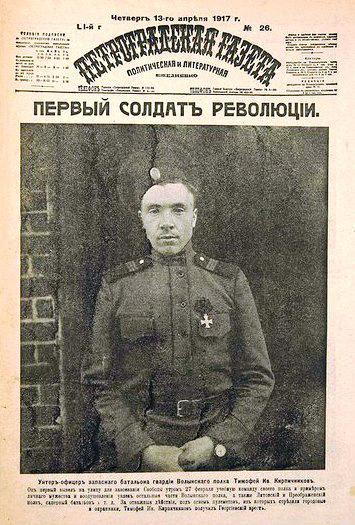 Могильщики Русского царства 42889