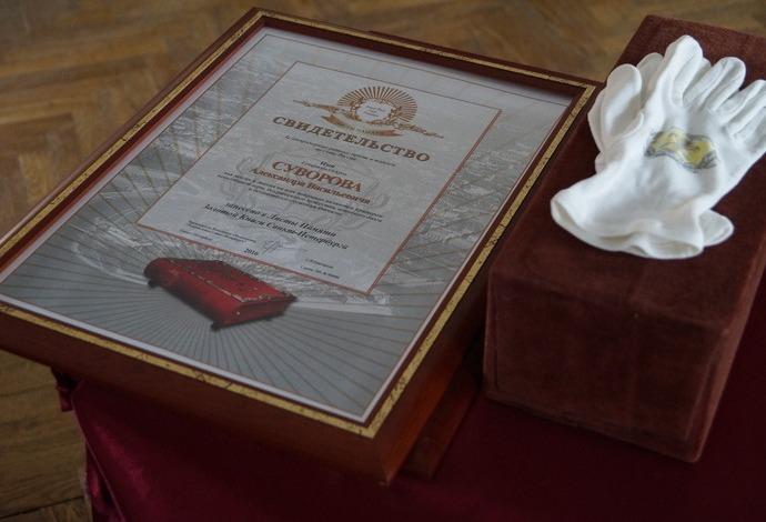 Занесение имени А.В.Суворова в Золотую Книгу Санкт-Петербурга