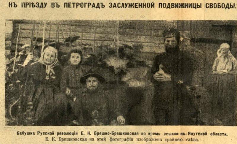 Могильщики Русского царства 43004