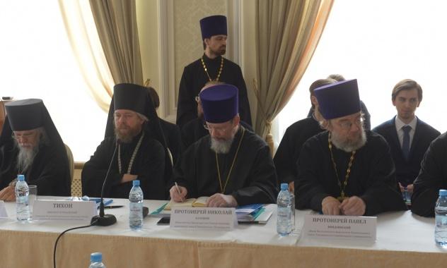 «Всеправославный собор: мнения и ожидания»