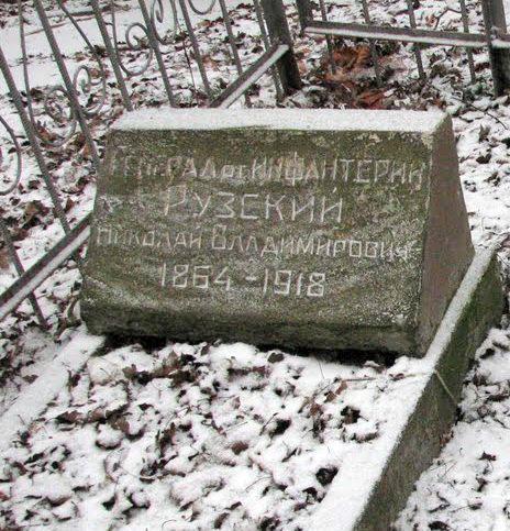 Могила Н.В. Рузского