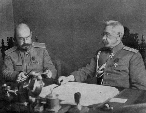Генералы Н.В.Рузский и М.Д.Бонч-Бруевич