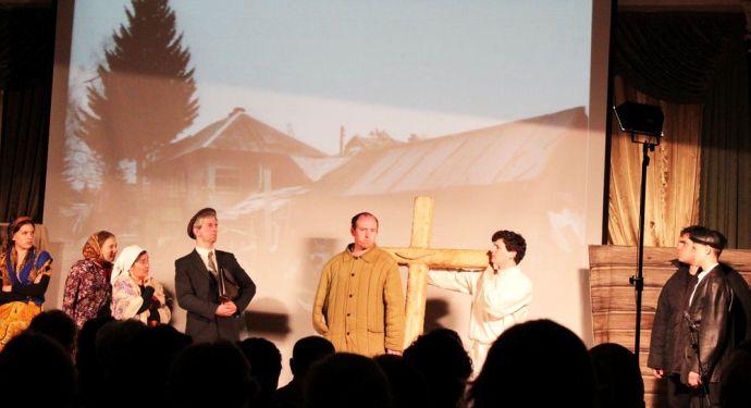 Спектакль Русский крест по поэме Н.А.Мельникова