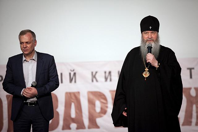 Премьера фильма священника Александра Новопашина *Рядом с нами*