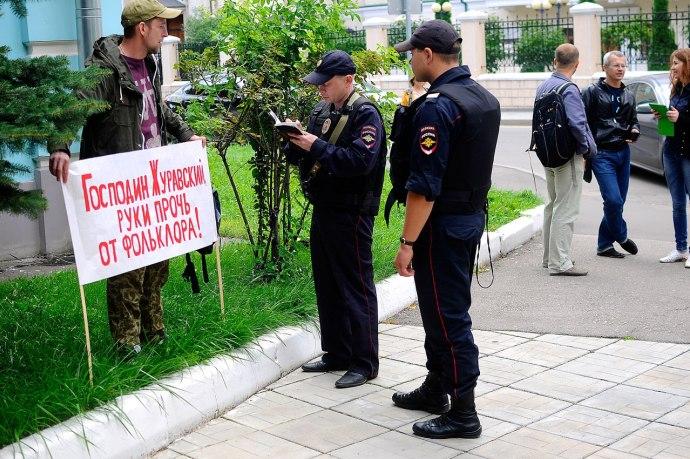 Сотрудники центра русского фольклора пикетировали министерство культуры