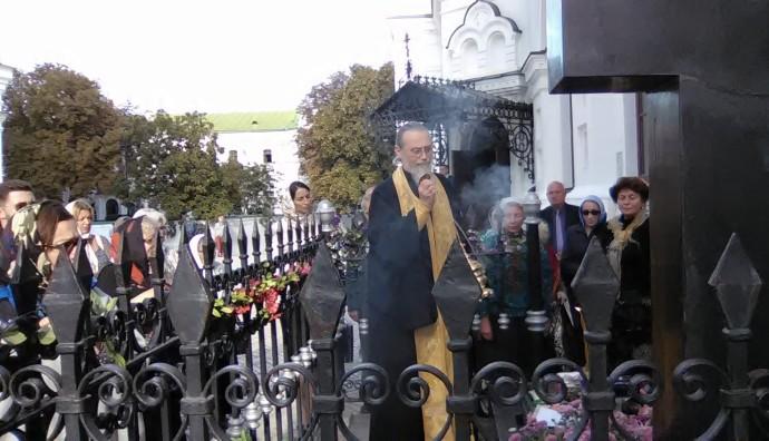 В Киеве отслужили панихиду по Петру Аркадьевичу Столыпину