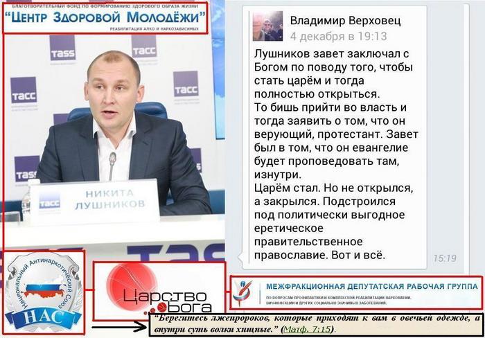 нии наркологии им сербского москва официальный сайт