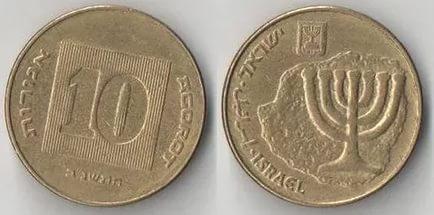 Великий Израиль от Нила до Евфрата на современной монете в 10 агорот