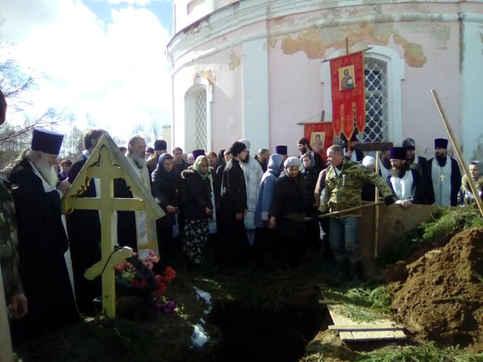 Последний путь отца Сергия Вишневского