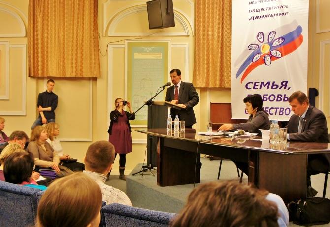 Заседание Общественно-политического клуба 27 марта