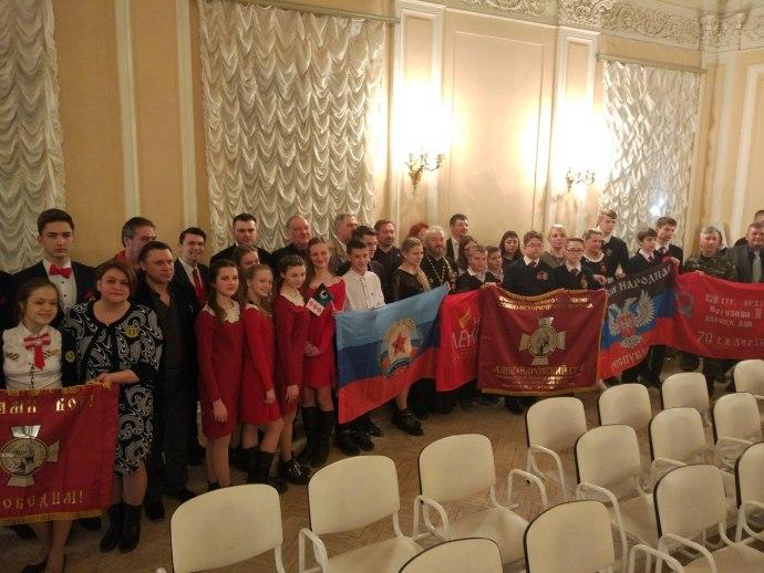 VII Всероссийский военно-исторический форум *Александровский стяг*