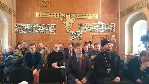 Расширенное выездное заседание *Русского Собрания*
