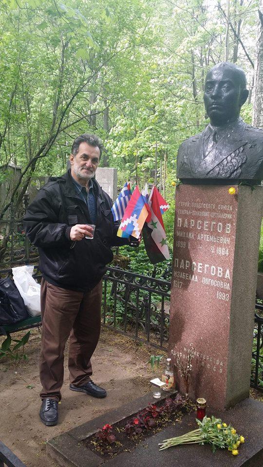 Аракелян Антуан Гургенович