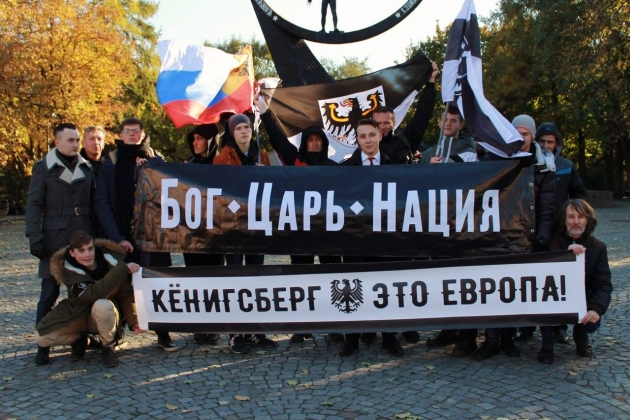 Калининградские сепаратисты, 2016 год