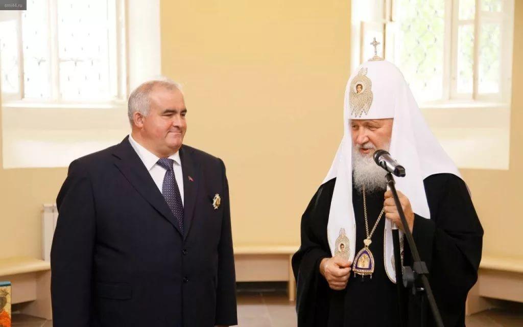 Ситников и Патриарх Кирилл