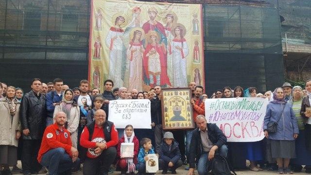 Движение «Сорок Сороков» провело всероссийскую акцию против «Матильды» «Россия с Богом! За стратегию 683!»