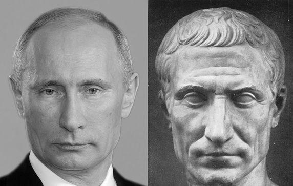 Путин – русский Цезарь?