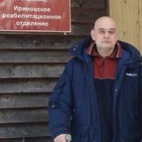 Болотная революция в поисках русской