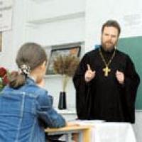 Изгнание Православия из школы