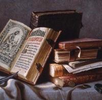 Картинки 450 летия книгопечатания