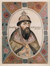 День памяти русского Царя Василия IV Шуйского