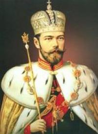 Россия в годы царствования святого Царя Николая II
