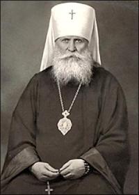 День памяти митрополита Вениамина (Федченкова)