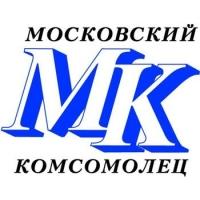 Одна из самых популярных газет, `Московский комсомолец`, отмечает юбилей. `МК...